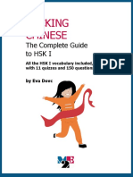 293059156-Hacking-Chinese-the-Complete-Guide-to-Hsk-i.pdf