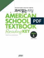 American School Textbook Basic 1