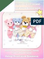 392697300-2101.pdf