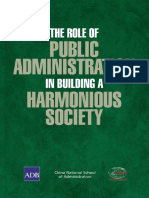 The Role of Public Administration
