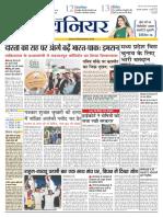 Delhi Hindi Edition 2018-11-29