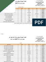 prof7.pdf