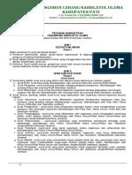 Peraturan Organisasi 2012
