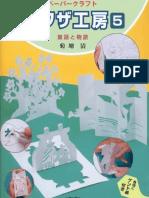 144878034-Kikuti-Kiyoshi-Kirigami-5-Historias-y-Cuentos-de-Hadas-Ja.pdf