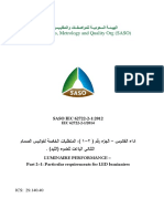 IEC -62722-2-1-2014