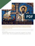 Prophetischer Brief des Hl. Anatoli des Jüngeren von Optina (+30.07. 1922) - eine erschütternde Darstellung unserer Zeit