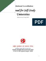 naac - Self Study
