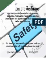 2-st1-3o.pdf