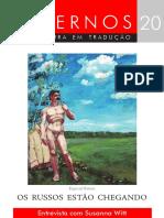 10671-1386-PB.pdf