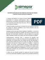 Manifesto Do Sindicato Dos Médicos No Estado Do Paraná Contra o Fim Da Justiça Do Trabalho