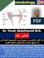 Med Learn Rheumatology