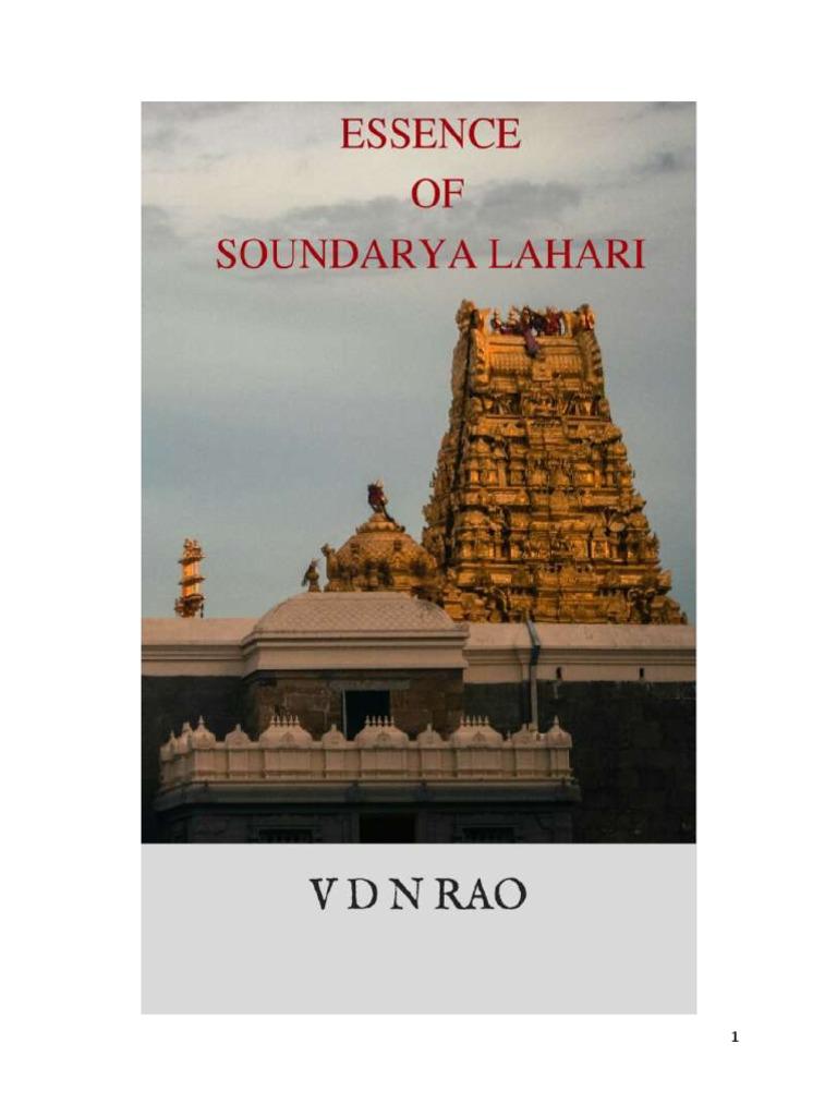 be061da1c27d9 ESSENCE OF SOUNDARYA LAHARI -ADI SHANKARA.pdf | Puranas | Shiva
