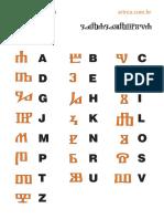 Glagoljica.pdf