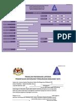 Instrumen Pemantauan Sekolah- Penguursan Sekolah ICT