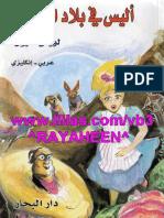 Alice no País das Maravilhas bilingue árabe inglês اليس في بلاد العجائب.pdf