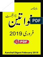 Khawateen Digest February 2019