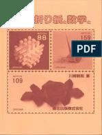Toshikazu Kawasaki - Origami de Rosas, Bloques, etc.pdf