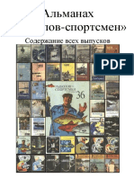 pesca.pdf