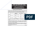 Advertisement EDP Junior Assistant 17Mar2018 2