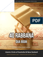 40 Rabbana Dua book