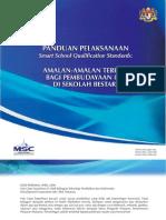 pembudayaan ICT
