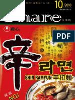 韓國食品超便宜破盤團購目錄