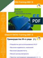 55 Line Ratio-classic-system d