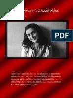 ergasia istoria anna frank.docx