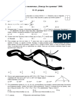 XI i XII 2008.pdf