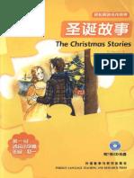 Level 0 - The Christmas Stories - Fltrp