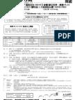 SSP05-PRO
