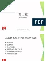 HKSI LE Paper 7 證券及期貨從業員資格考試卷(七) 天書