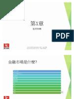 HKSI LE Paper 2 證券及期貨從業員資格考試卷(二) 天書