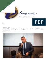 e-leros (Δήμαρχος Λειψών 17-1-19)