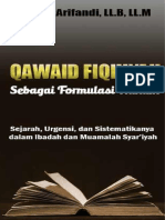qawaid fiqhiyah