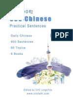 900 Chinese Practical Sentences BOOK1