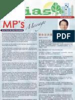 Pasir Ris Elias Elias Newsletter - October 2010