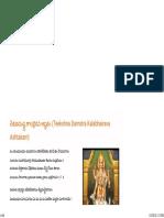 Teekshna Damstra Kala Bhairava Ashtakam, Maha Kalabhairava Ashtakam