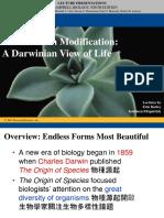 2011 Biology Ch22