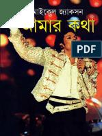AAMAR KATHA - FAZLE RABBI (www.amarbooks.com).pdf