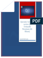 Gems of the Quran