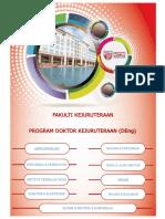Fkjur1 Brosur Deng 2016