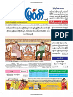 Myawady Daily 22-1-2019