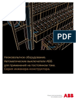 5 ABB circuit-breakers for direct current applications.pdf