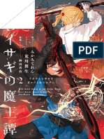 Yuusha Isagi No Maou Hanashi - Arc 1 - Teren Mikami