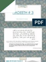 hadeeth 3 of arbaen an nawawi