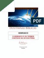 O hebraico e os termos contidos na doutrina