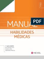 Tour Manual de Habilidades Medicas - Atualizacao 2017.pdf