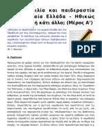 mpdf(8)