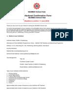 InstitutionalConfirmationForm (2).docx